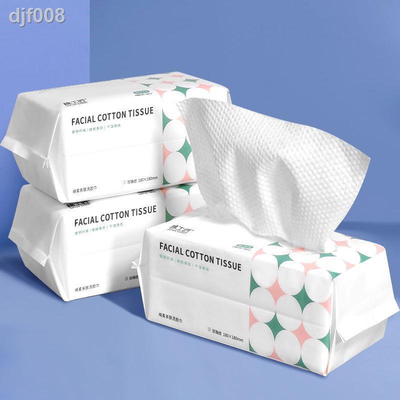 現貨下殺☼▲一次性洗臉巾抽取式化妝棉卸妝棉干濕兩用潔面巾紙擦臉毛巾