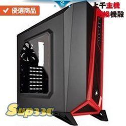 AMD R5 3500X 華碩 TUF 3 RX5600XT T6G 0D1 電競主機 電腦主機 電腦 筆電 繪圖 多開