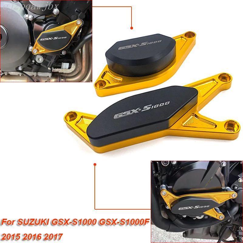 【免運#】鈴木GSXS1000 GSX-750 GSX-1000F GSX-S1000 發動機邊蓋防摔