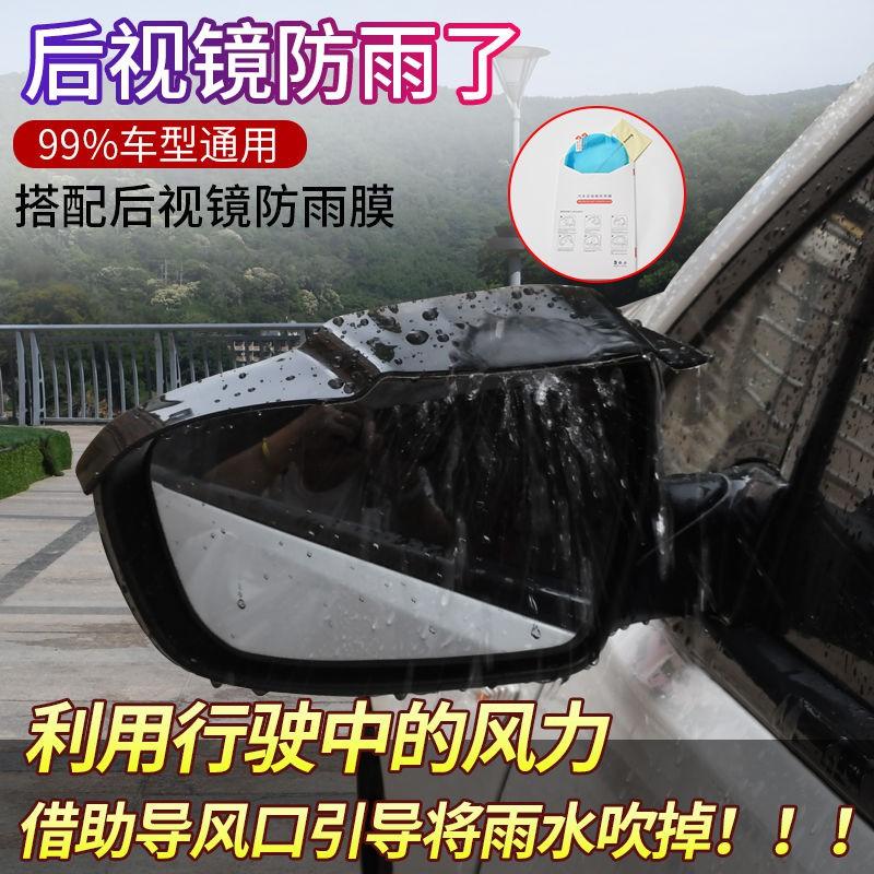 現貨 免運現代HYUNDAYI鈴木SUZUKI起亞KIA CARENS汽車後視鏡雨眉晴雨擋倒車鏡防雨擋通用型反