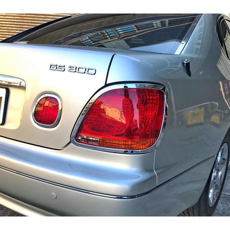 Lexus GS GS300 1998~2005 改裝 鍍鉻銀 車燈框飾貼 後燈框 尾燈框