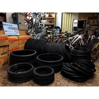 台北市單車輪胎更換「完工價450」台灣製造 12吋16吋 20吋輪胎26吋輪胎自行車外胎腳踏車輪胎更換 臺北市