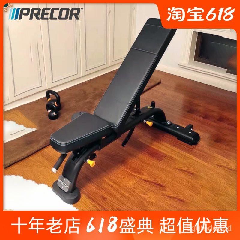 【現貨直銷  免稅】美國Precor必確多功能可調節式健身訓練椅DBR119室內力量器材正品