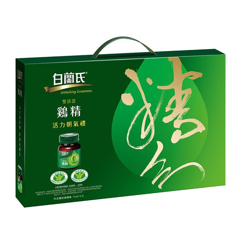 白蘭氏 傳統雞精禮盒 (70gx12入) 【新高橋藥妝】限宅配