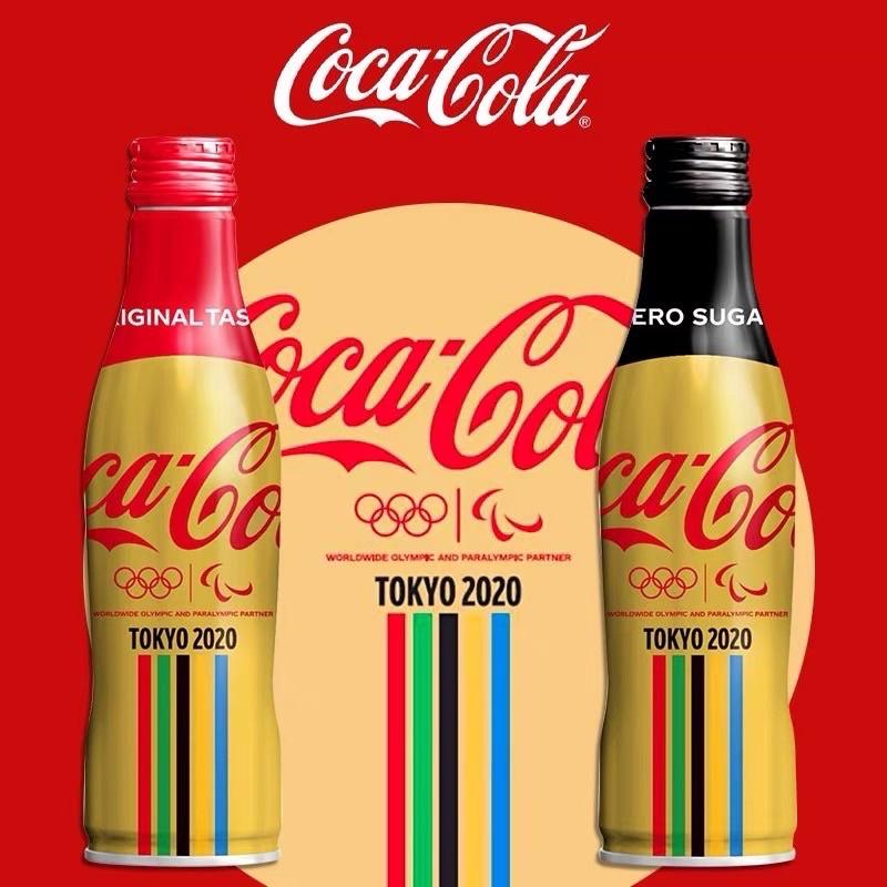 日本東京奧運 2020年 可口可樂紀念瓶 奧運 可樂 現貨