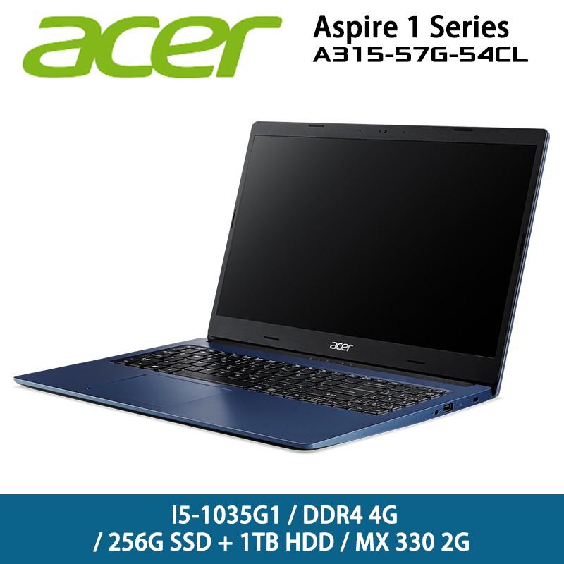 ACER 宏碁 Aspire 3 A315 A315-57G-54CL i5/4G/MX330/15吋/藍 獨顯 筆電