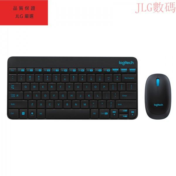 現貨  羅技(Logitech)MK245 Nano 鍵鼠套裝 無線鍵鼠套裝 辦公鍵鼠套裝 黑色 帶無線2.4G接收器
