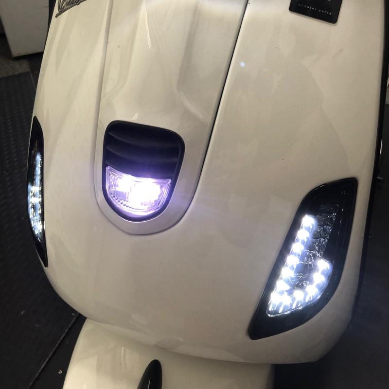 台南VOS偉士車坊-Vespa LX LT S HD方向燈組 LED方向燈