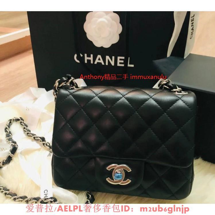 Chanel A35200  square mini