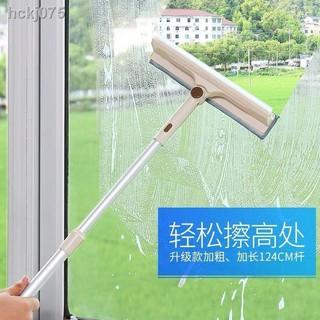 【現貨+免運】☜■◎【可刮可擦】擦玻璃器雙面伸縮桿擦窗神器高樓刮水器清潔清洗刷