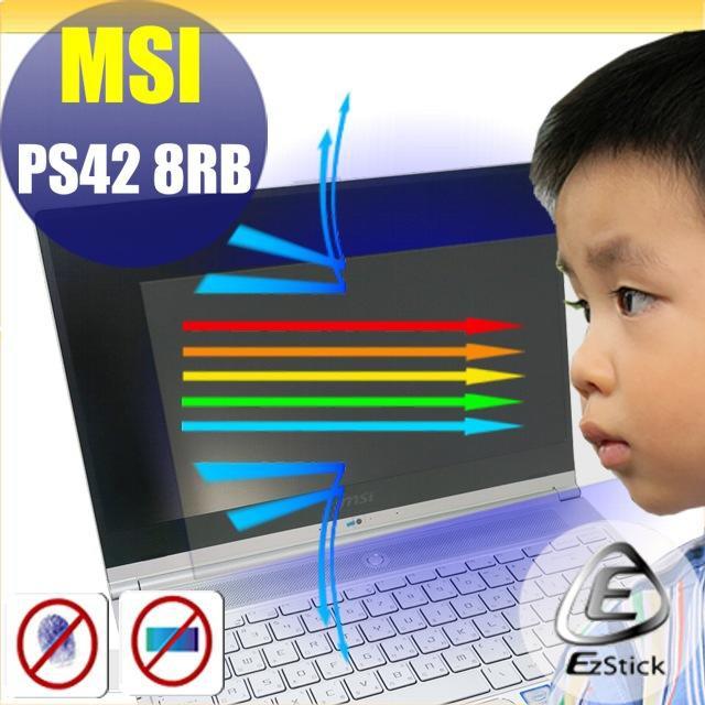 【Ezstick】MSI PS42 8RB 防藍光螢幕貼 靜電吸附 (可選鏡面或霧面)