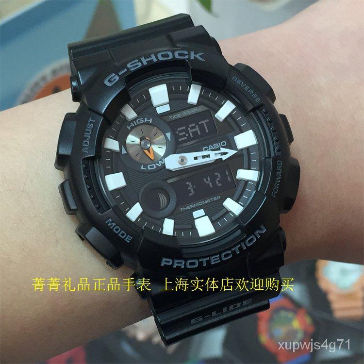 cP6x 卡西歐手錶男 G-SHOCK潮汐衝浪運動腕錶GAX-100B-1A/7A 100CSA-4A