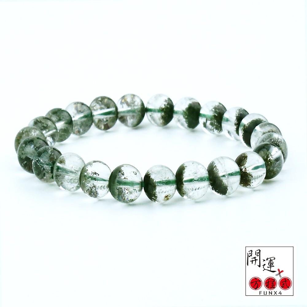 治癒水晶綠幽靈手鍊(釋放壓力)-寶首飾水晶瑪瑙玉石開運飾品配件