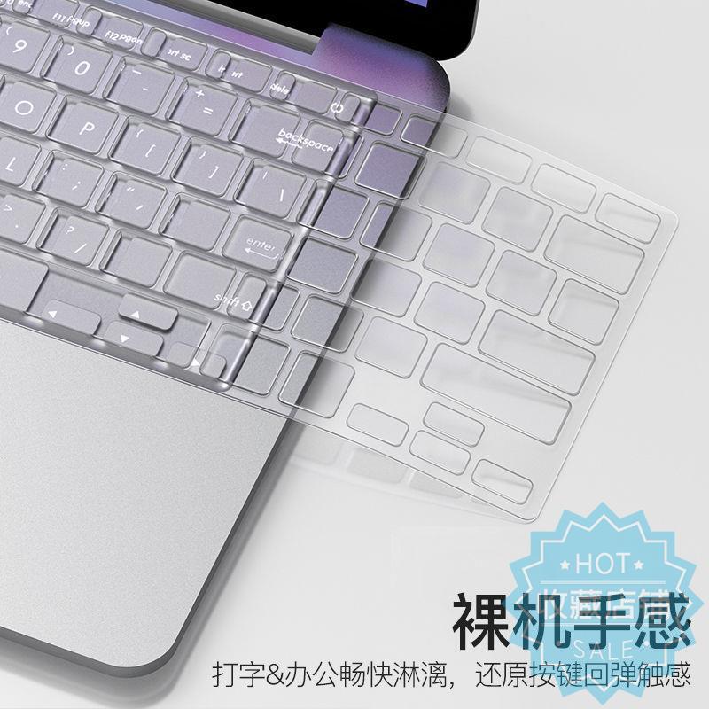 【鍵盤保護膜】華碩 鍵盤膜無畏 筆記本電腦 豆保護膜靈耀 防塵套.