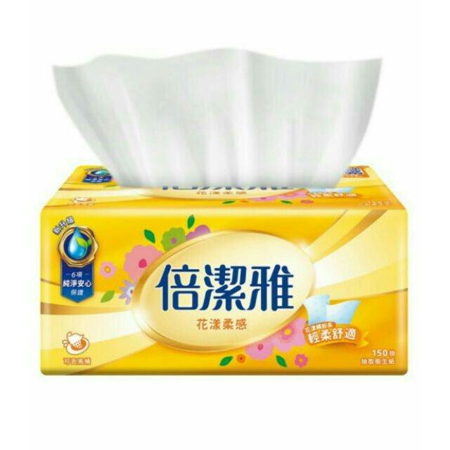【免運】倍潔雅花漾柔感抽取式衛生紙(150抽70包/箱)