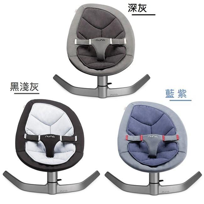 nuna-Leaf 搖擺椅+驅動器-藍紫/深灰/黑淺灰