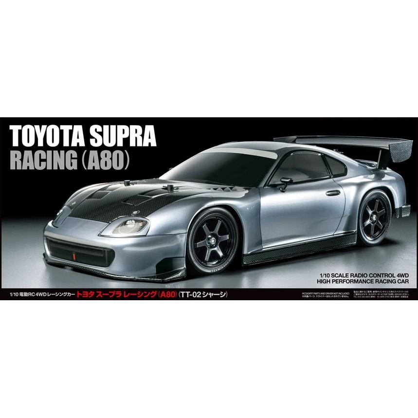 田宮TAMIYA Rc Supra Racing (A80) TT02 47433