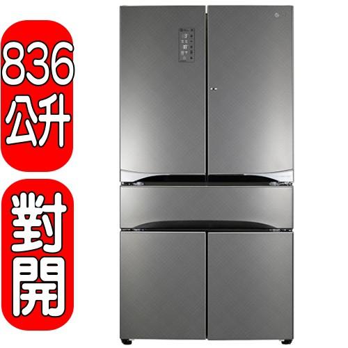 《可議價或折扣碼A3C395打95折》LG樂金【GR-DBF85S】836公升門中門魔術空間六門冰箱