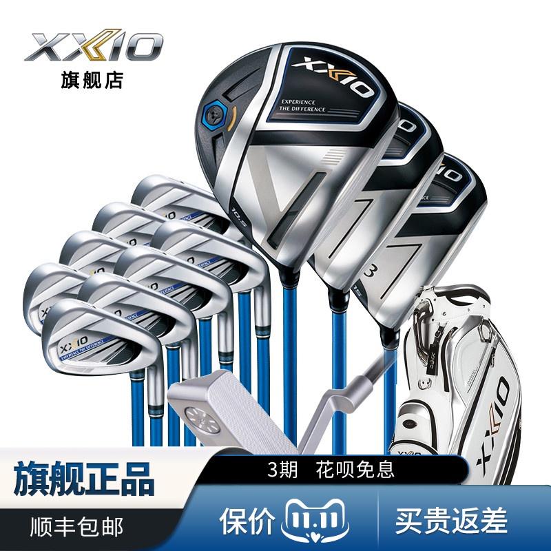 【現貨】XXIO XX10高爾夫球杆MP1100系列套杆男士杆全套2020新款日本進口