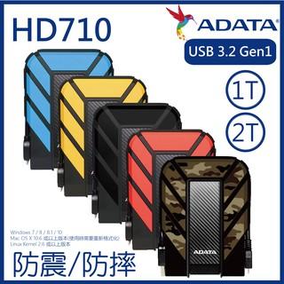 ADATA HD710 Pro 防震 行動硬碟 隨身硬碟 外接式硬碟 原廠公司貨 1TB 1T 2TB 2T 臺北市