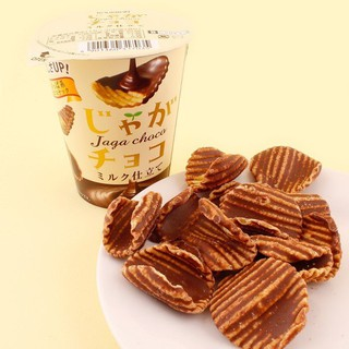 【YUYU-SHOP】現貨不用等 北日本 巧克力洋芋片杯 平價版的ROYCE