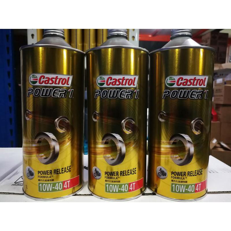 《油工坊》Castrol Power 1 10W40 4T 頂級合成 競技 MA  日本原裝 鐵罐