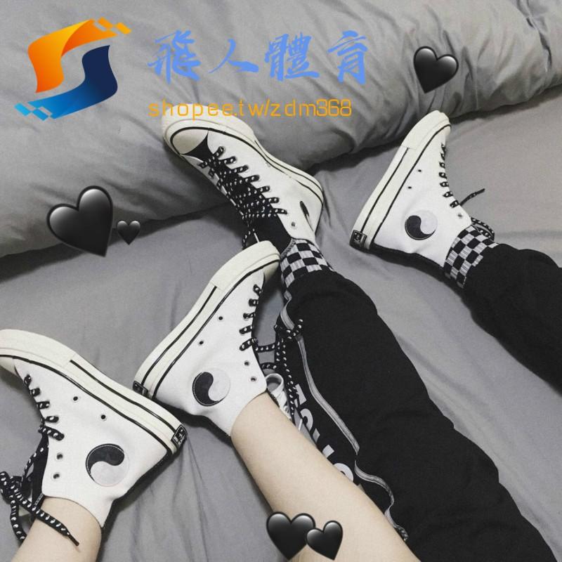 Converse All Star 女鞋 1970s 男鞋 經典款 黑白 基本款 三星標 太極陰陽 休閑鞋 帆布鞋
