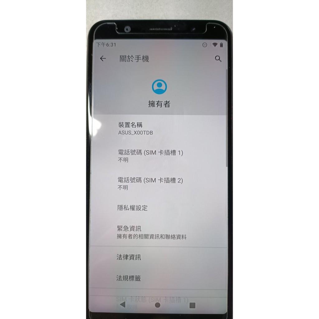 ASUS ZenFone Max Pro M1 ZB602KL 4G/128GB 二手機 長輩機 學生機 WIFI機
