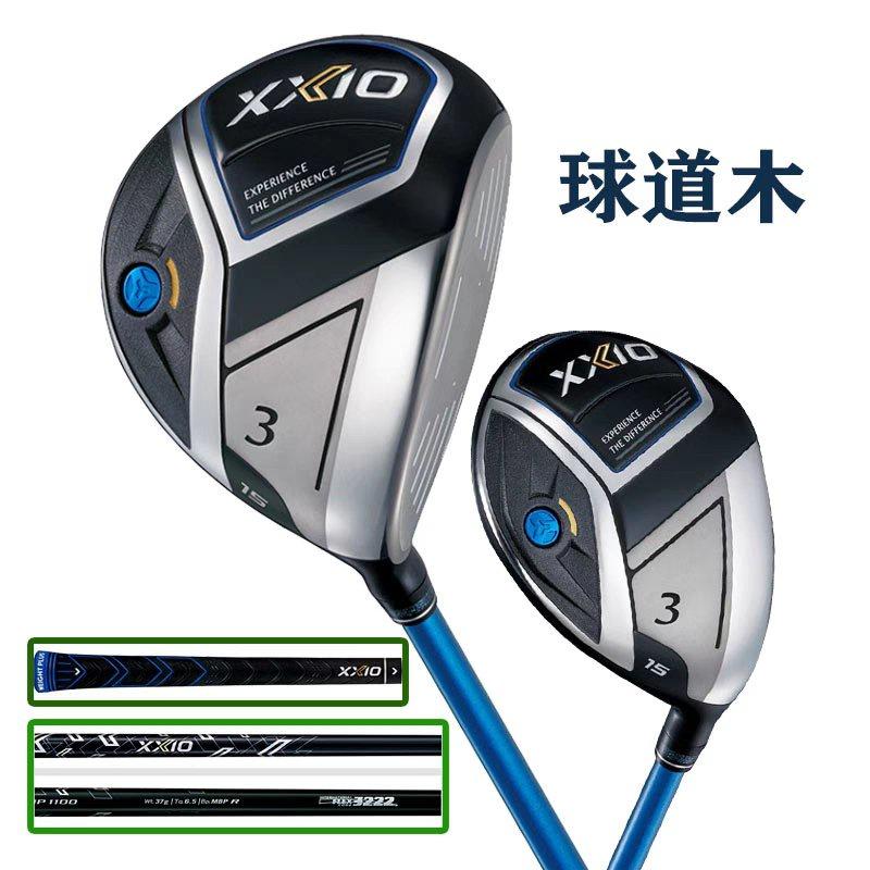 【艾尚】XXIO xxio高爾夫球桿 MP1100男士球道木 XX10 3號木5號木桿 N8qB