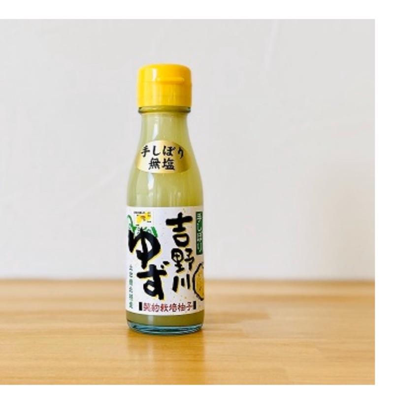 ~✈️預購~日本四國高知縣手榨柚子汁/柚子醋100ml