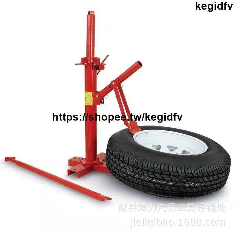 汽車手動扒胎機汽車修補扒胎機摩托車輪胎扒胎拆胎器輪胎修補工具