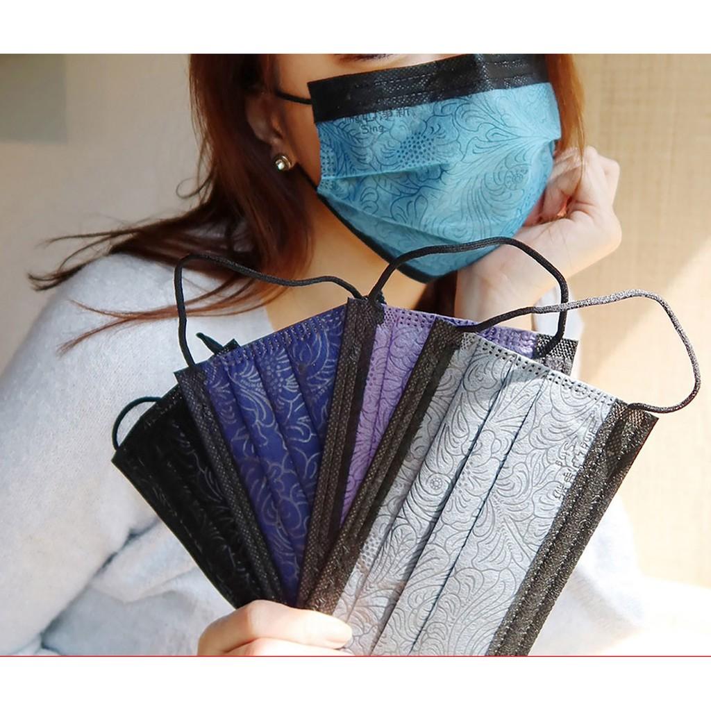 【快速出貨】淨新口罩 花博 系列 平面 醫療 口罩/成人/撞色/雪花/精品/醫用/紫色/灰色/黑色/藍色/新品上市