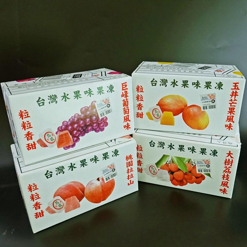 台灣水果味果凍  1箱350公克/約12-13粒(台灣果凍)