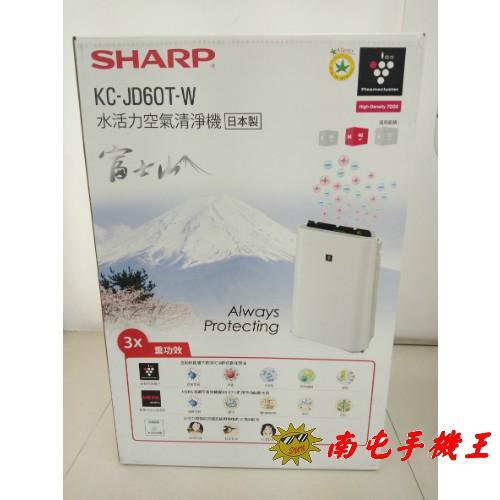 SHARP 夏普日本原裝水活力空氣清淨機 KC-JD60T-W 白色