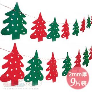 ☆WOOHOO小舖☆【ZA1118】《加厚2mm聖誕樹/ 麋鹿-9片裝》不織布DIY旗幟掛飾/ 櫥窗辦公室屏風佈置 台中市