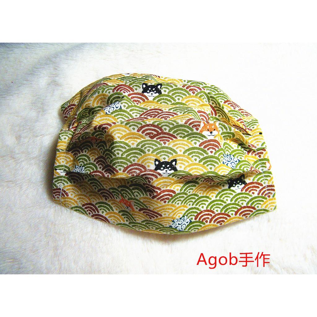Agob手作~黃綠色款 波浪 柴犬 布口罩套