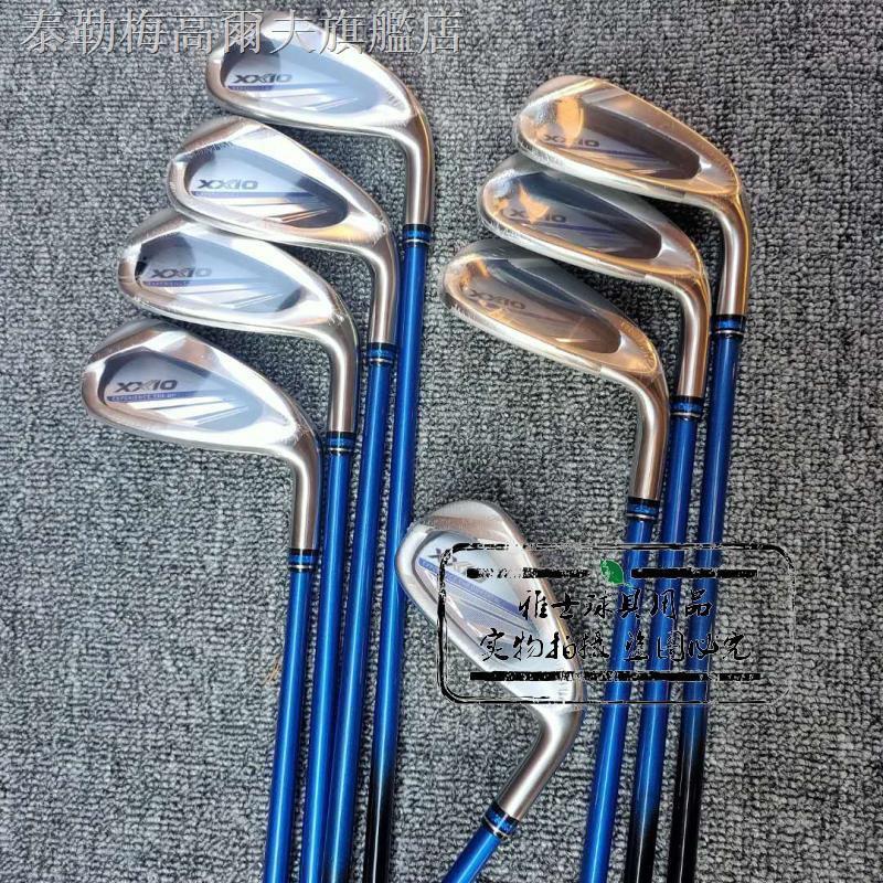 ℡XXIO高爾夫球桿XX10 MP1100男士鐵桿組全組鐵桿2020新款
