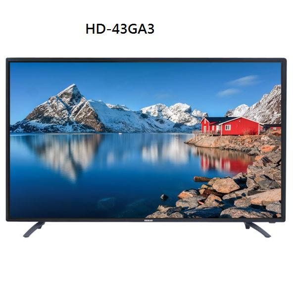 HERAN 禾聯 43吋 9H強化玻璃 液晶顯示器 + 視訊盒 HD-43GA3 無安裝自行diy