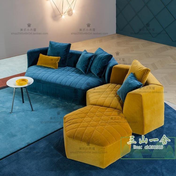 異形組合沙發 意式簡W約布藝創意接待組合H轉角沙發 北歐ins輕奢異形弧形模塊沙發