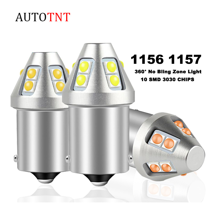 AUTOTNT 1156 1157 T20 7443 LED方向燈 剎車燈 日行燈 恆流驅動 迷你 汽車 機車 卡車