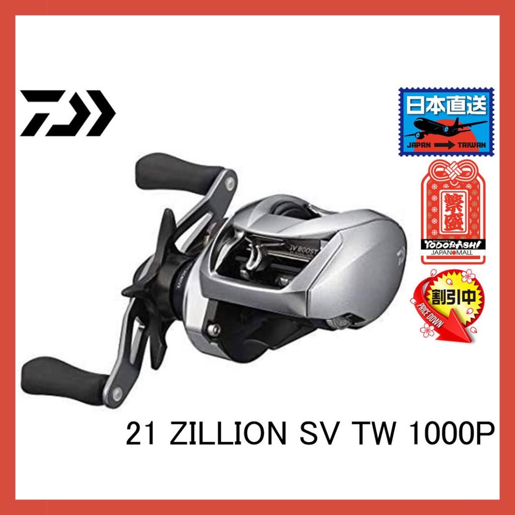 漁具 魚餌捲線器 Daiwa 大和 21 Zillion SV TW 1000P 右手柄(2021 款)【日本直送】