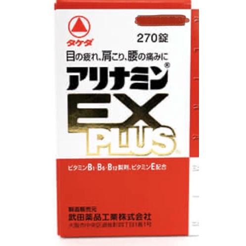 日本 合利他命 270+ EX (現貨)代買代購商品
