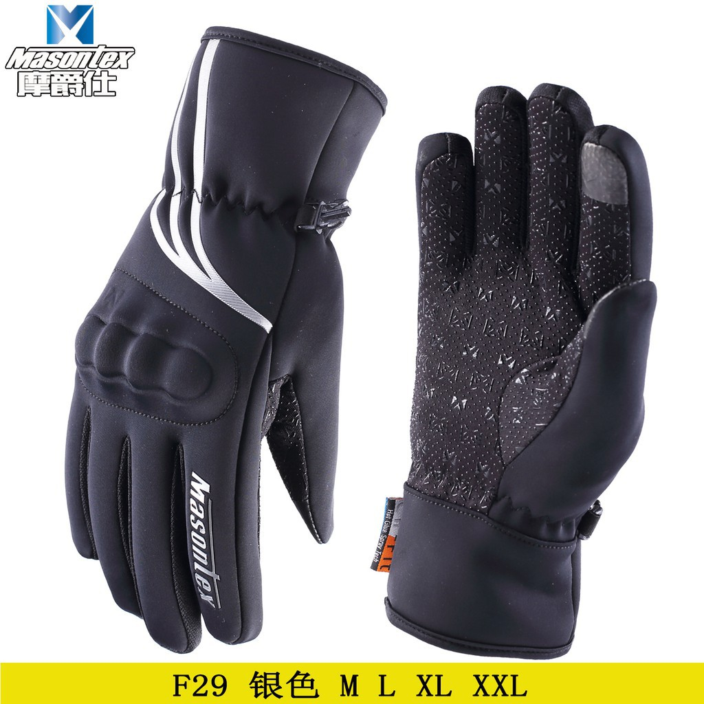 MOCOME MASONTEX F29 防寒手套 防水 防風 防摔冬季防水防風手套 可觸控手機模式加長版 黑/金