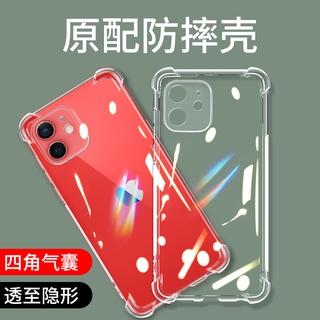 四角防摔 空壓殼 透明保護套IPhone12 mini XR Xs 11pro Max 6s 7 8 Plus 手機殼 臺北市