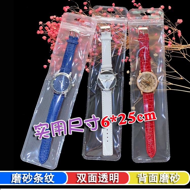 ☛ 夾鏈袋 ☚ 空白透明通用自封袋 長條形 包裝袋  筷子化妝刷手表高檔夾鏈 塑料袋