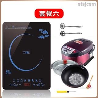 220v 現貨 下殺 萬利達家用3000W電磁爐特價炒鍋電飯煲套餐電池爐省電