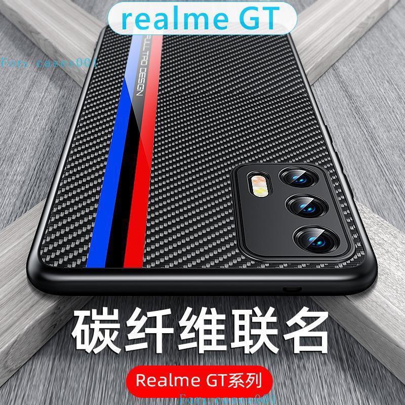 realme gt neo手機殼q3碳纖維q3i全包q3pro男款oppo直邊軟殼硅膠傳奇版q3por防摔realme