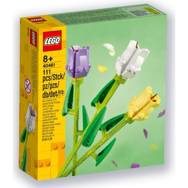 [妞仔玩樂高]現貨 LEGO 40461 鬱金香擴充組 可搭配LEGO 10280 樂高花束