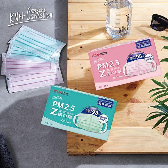 ‼️現貨‼️KNH 康那香康乃馨PM2.5 Z摺口罩