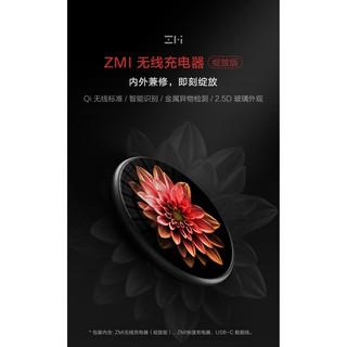 ZMI紫米9V QC 3.0無線充電套裝(含充電頭)和Type C 線 花朵限定版 台灣現貨 WTX10 新北市